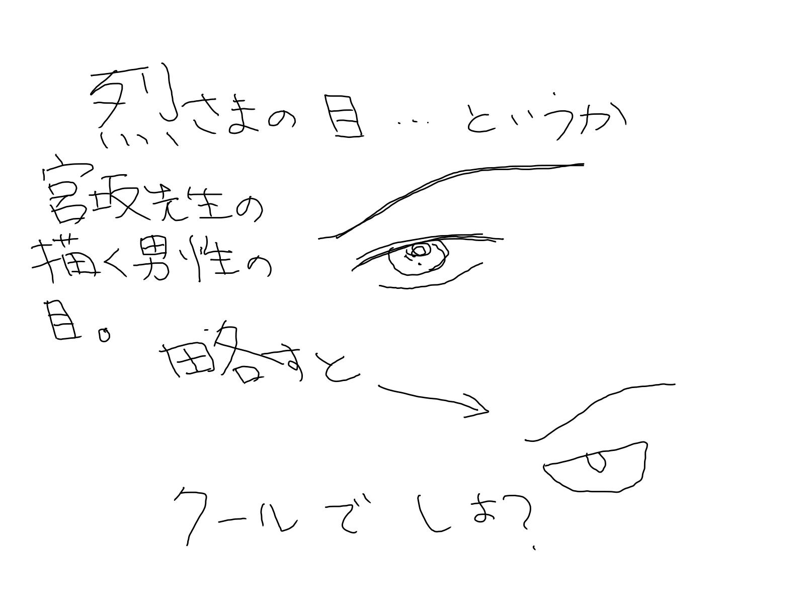 ノ ネタバレ 薔薇色 約束